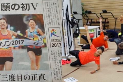 2/7(水)木下裕美子×R-bodyランニングクリニック~大阪マラソン優勝編~