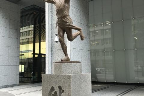 東京〜箱根間 走破プロジェクト!4区編「平塚~小田原」