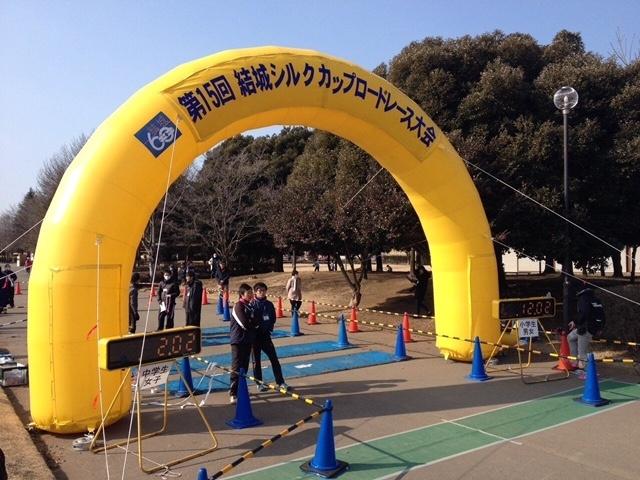 結城シルクカップロードレース10km試走会