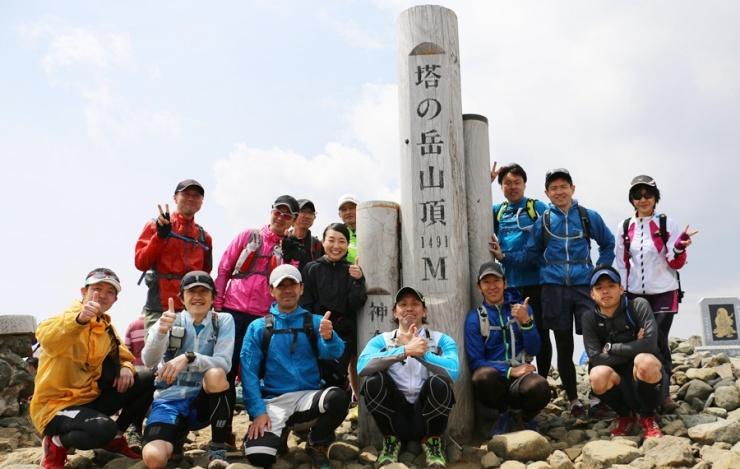 丹沢の名峰「塔ノ岳」周遊コースにチャレンジ!/初級者向けトレイルランニングツアー(東京都)
