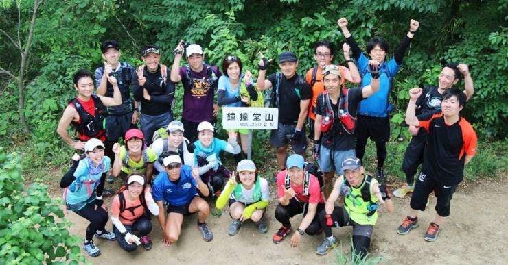 展望抜群の里山で日だまりトレラン!初級者向けトレイルランニングツアー(埼玉県)