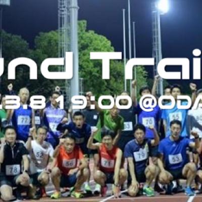 Round Training ...