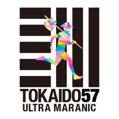 東海道57次ウルトラマラニック 2018