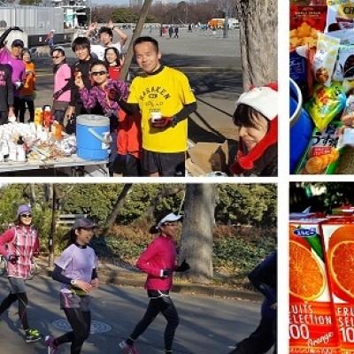 マラソン完走クラブ 駒沢公園給...