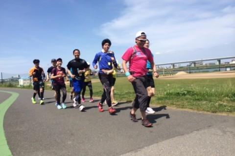 ランステ:「GWスペシャル 皇居30kmペース走」