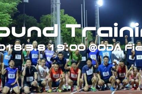 Round Training -ラウンド トレーニング-