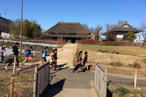 第1回足立区都市農業公園「小学生のマラソン大会」