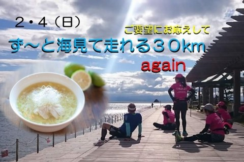 第6回 ず~と海見て走れる30km、瀬戸内『とびしま海道』 下蒲刈2周ランランラン♪
