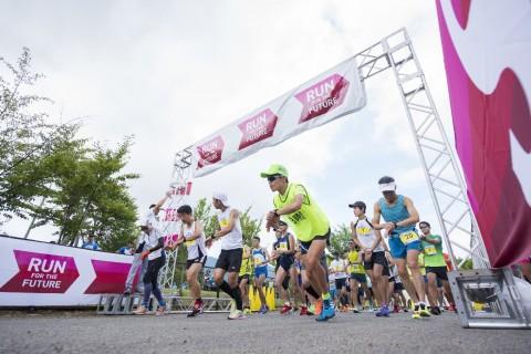 2018西東京30k in 国営昭和記念公園プレイベント「モシコム主催者応援キャンペーン」