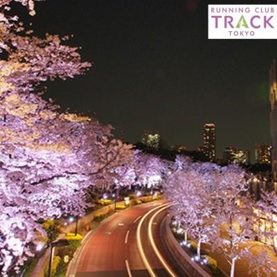 夜桜RUN@東京ミッドタウン