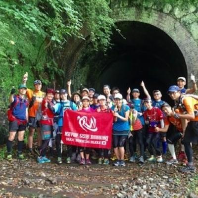 中山廃線トンネル絶景紅葉トレイルラン