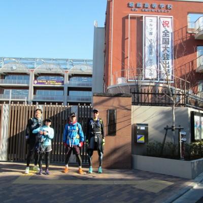 約21kmが中野の名門、堀越学園です。