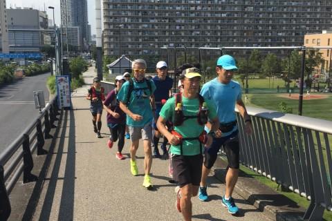 ランステ:「GWスペシャル マラニックで東京旅行! 2日で100km」 2日目50km&30km」