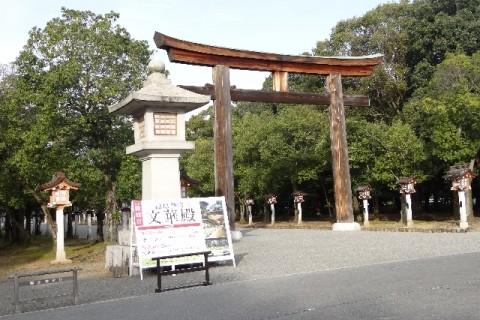 飛鳥・藤原の宮都の歴史遺産を巡る!ロゲイニング