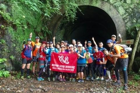 【人気わずか】中山廃線トンネル絶景紅葉トレイルラン