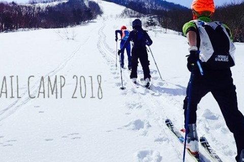 SKIMO TRAIL CAMP 2018 - 山岳スキートレーニングキャンプ -