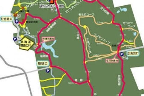 新さっぽろロハスマラニック5kmエントリー  開催日5月 19日