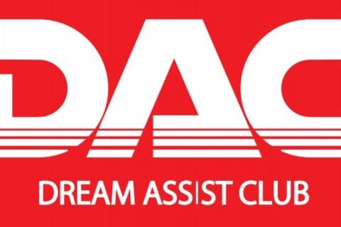 2018年度DAC陸連登録&定期練習会参加募集