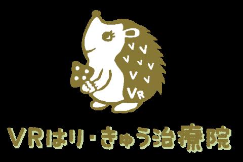 【募集再開】契約ランナーサポートプラン