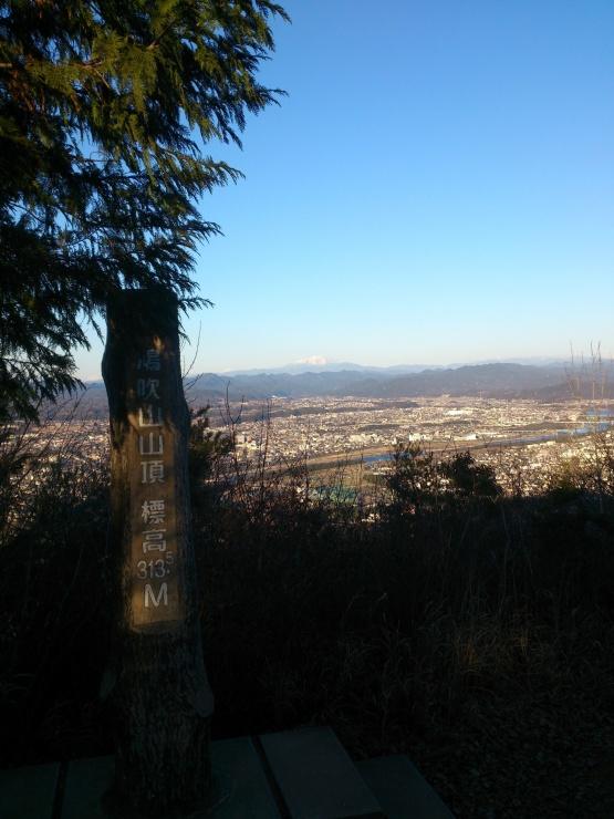鳩吹山~継鹿尾山