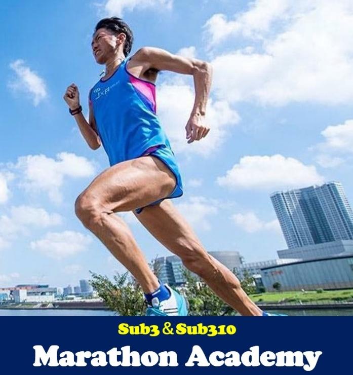 Marathon Academy SUB3&SUB310
