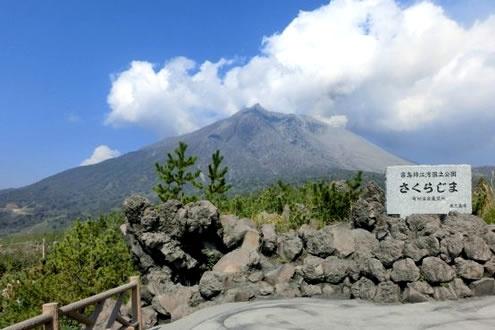 桜島の自然を感じて!溶岩なぎさ遊歩道コース(鹿児島市)