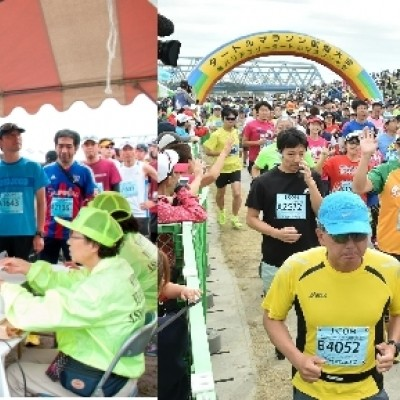 ボランティア募集 第47回タートルマラソン国際大会 第21回バリアフリータートルマラソン大会in足立
