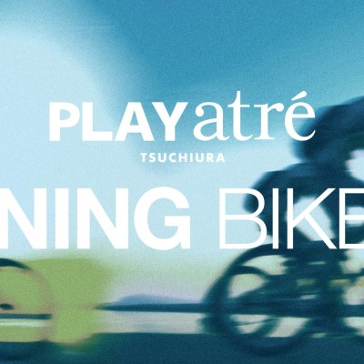 PLAYatre OPENING BIKE FES サイクリングツアー