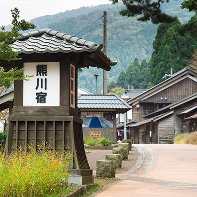 海の幸を運んだ道・鯖街道から熊川宿コース(若狭町)