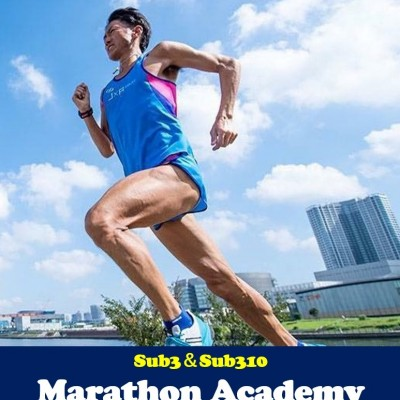 Marathon Academ...