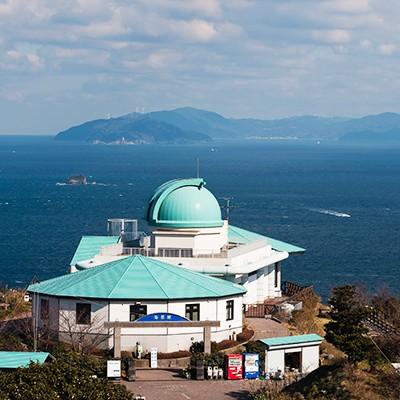 豊予海峡を一望! 関崎海星館コース(大分市)