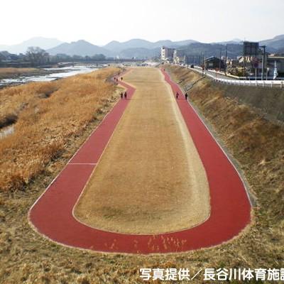 脚にやさしい玖珠(くす)川ジョギングロードコース(玖珠町)