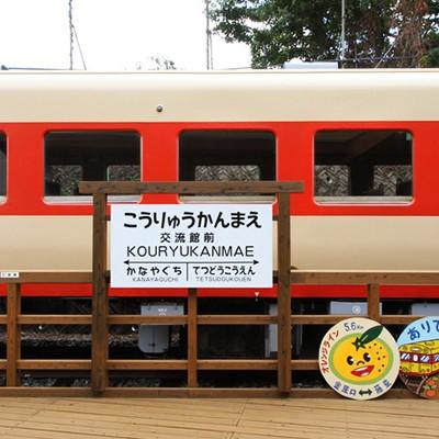 有田鉄道廃線跡「ポッポみち」コース(有田川町)