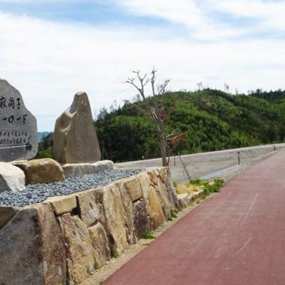 標高1800mを走る!御岳高地トレーニングコース(下呂市)