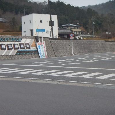八幡温泉郷から奥吉備街道コース(岡山市)