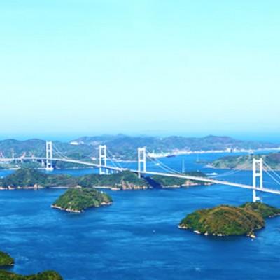 瀬戸内海の多島美!来島海峡大橋コース(今治市)