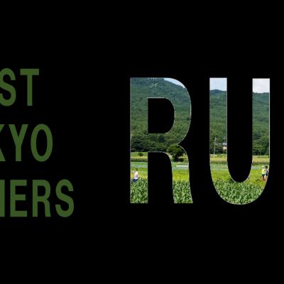 ◆アールビーズ公式クラブ◆WEST TOKYO RUNNERS~自己記録更新を目指すあなたへ~