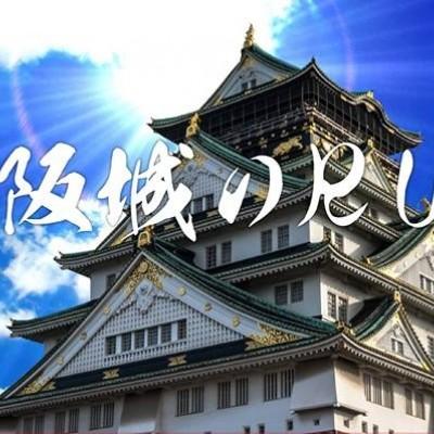 大阪城のらん~神戸⇒大阪40キロ~焼肉で打ち上げ!