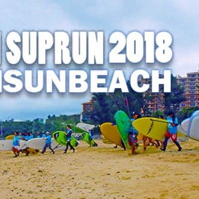 CHURAUMI SUPRUN in ATAMI SUNBEACH(サップレース申し込み用)