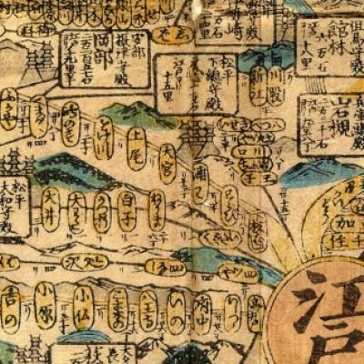 第1回 彩の国73役場めぐり(高麗・秩父コース18役場)ポイントラリー方式