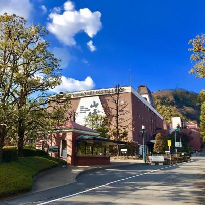 サントリー山崎工場見学楽しみましょう