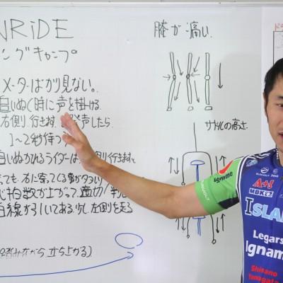 FUNRiDEトレーニングキャンプ VOL.18 in Mt.富士ヒルクライム 試走会 by筧五郎