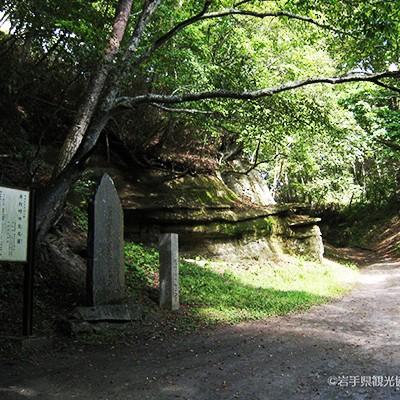 江戸時代の五街道のひとつ、奥州街道コース(一戸町)