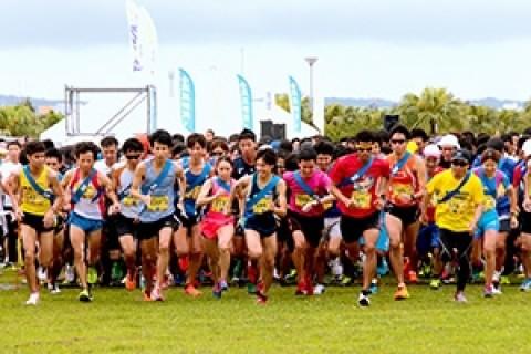 【親子ペアラン限定】「第5回」RUNNET EKIDEN 沖縄 レイトエントリー