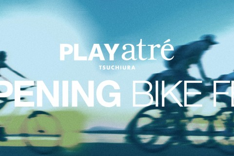 PLAYatre OPENING BIKE FES サイクリングツアー