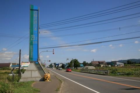 日本一長い直線道路!美唄~滝川29.2kmコース(美唄市)