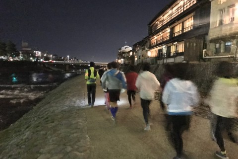 京都鴨川エンジョイナイトランコース