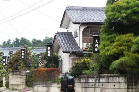 屋号の町と温泉郷を走る。なかがわ水遊園コース(大田原市)