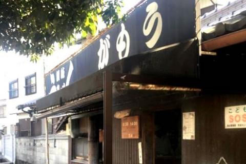 讃岐うどん有名店BIG3めぐりコース(坂出市)