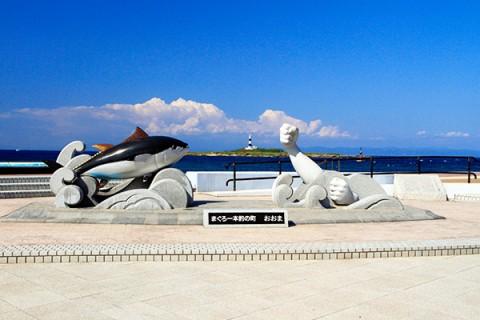津軽海峡を走る大間崎~下風呂温泉コース(大間町)